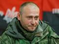 Три батальона Правого сектора просят Яроша руководить ими