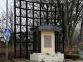 В польском Щецине советский памятник сдадут на металлолом