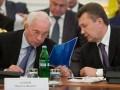 Бютовец: Янукович и Азаров украдут у студентов сто миллионов гривен