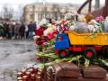 Пожар в Кемерово: из списка пропавших нашли трех живых