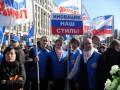 Титушки по-российски: в РФ создают отряды Молодой гвардии