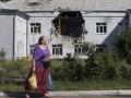 Вне зоны АТО 20% жителей Донбасса получают пенсии