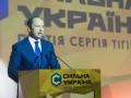 Пока не будет начата борьба с коррупцией, проводить реформы бессмысленно – Тигипко