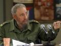Фидель Кастро впервые за несколько месяцев появился на публике
