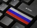 В России появилась мера пресечения