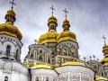 Киев увеличил налог для церквей Московского Патриархата в 3000 раз