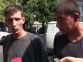 Российские наемники рассказали, почему сдались в плен «Айдару» (видео)