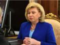 Москалькова: Мне неизвестно о новом обмене пленными