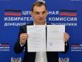 Экс-глава ЦИК ДНР: Россия нас бросила под танки, тысячи людей забивают как скот