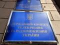 НТКУ создаст спутниковый телеканал для оккупированного Крыма