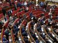 Рада не смогла отозвать старый проект антикоррупционном суде