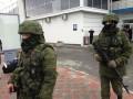 Стало известно, сколько людей покинули Крым с 2014 года