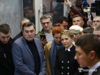 Тимошенко и Ко вызвались взять Саакашвили на поруки