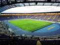 Харьковский облсовет открывает Курченко путь к новой мегасделке, решив продать стадион