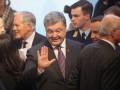 Порошенко одобрит пенсионную реформу до 9 октября - Гройсман