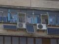 ОСМД могут получить деньги на энергосберегающие новинки