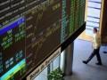 Кредитный рейтинг Испании снизился третий раз за месяц