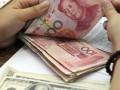 Украина и Китай близки к соглашению по СВОП - Арбузов