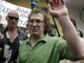 В Индии задержали россиянина, работавшего на MMM