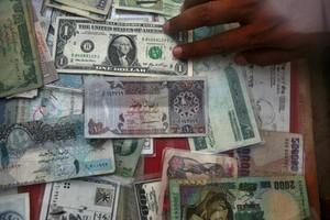 Формирование валютного рынка