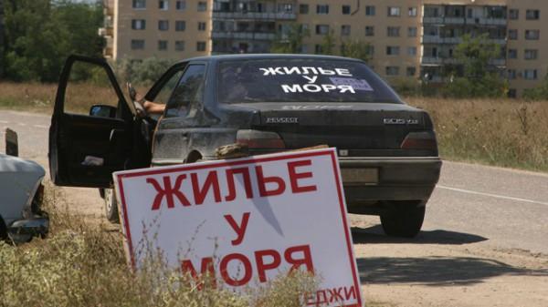 В Крыму будут сдавать жилье по спецпатенту