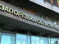 Обыски в Запорожье: объявлено подозрение организаторам хищений