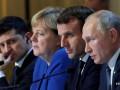 Посол Франции: Меркель и Макрон поняли значение