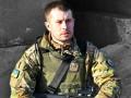 Билецкий: Иловайск запомнился полным хаосом и командованием операцией по туристическим картам