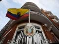 Эквадор решил передать США вещи Ассанжа - СМИ