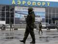 Симферопольский аэропорт отменил рейсы в Киев