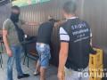 Под Киевом депутата поймали на получении взятки