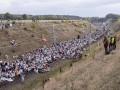 В Германии открыли дела против 400 экозащитиков