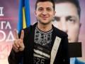Итоги 4 января: Политическая команда Зеленского и мертвая девушка в чемодане