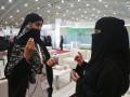 Женщина в Саудовской Аравии впервые получила водительские права