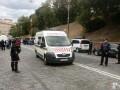 Взрыв возле Кабмина в Киеве: есть раненые