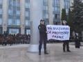 Протесты в Кишиневе завершились стычками с полицией