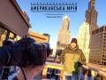 Американская мечта: К выходу готовится вторая часть фильма