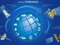 Cистема ГЛОНАСС перестала работать по всему миру