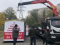 В Киеве демонтировали псевдолабораторию по COVID-19