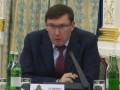 Луценко предложил план доставок деталей из России