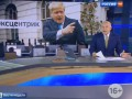 Пропагандист Киселев в эфире прочел вульгарный стих про Эрдогана