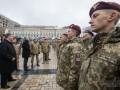 За ВДВ! Почему Украина больше не празднует 2 августа