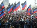 Украина рассматривает прекращение электроснабжения ДНР