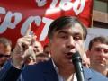 Лживые барыги: Саакашвили ответил на обвинения властей