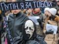 Итоги 18 января: Марш мира и новые обстрелы Горловки и Донецка