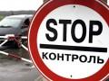 Кабмин утвердил новый порядок въезда в Крым