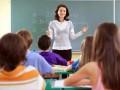 В Украине отмечают День учителя