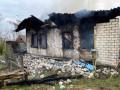 На Черниговщине взорвался и горел жилой дом