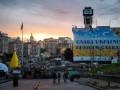 Дом Профсоюзов в Киеве предложили превратить в офис