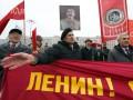 Путин обвинил Ленина в развале Советского Союза